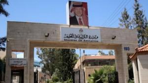 'التربية' تعتذر لطالب سقط اسمه سهوا من قائمة الأوائل