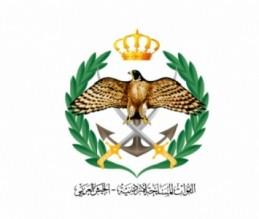 القيادة العامة تعلن بدء استقبال طلبات الاستفادة من نظام المكرمة الملكية للدراسة