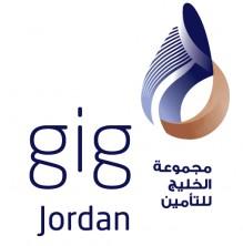 إنتقال فرع مجموعة الخليج للتأمين - الأردن /العقبة إلى موقعه الجديد