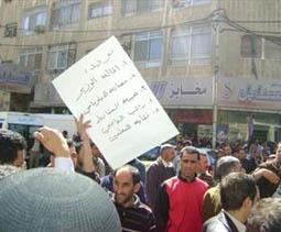 مواطنان من كل ثلاث يؤيدون اعتصامات المعلمين