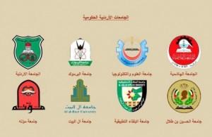 التعليم العالي يقرر قبول (32482) طالباً في الجامعات الأردنية