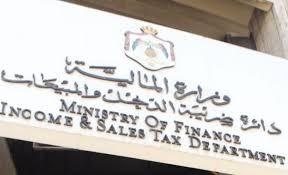مصدر حكومي: ''الضريبة الجديد'' يراعي القطاعات الماسّة بالأفراد