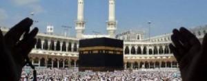 بعثة الحج الاردنية تعلن وفاة حاجة عصر اليوم في مكة المكرمة