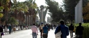 توقف تقديم طلبات الالتحاق بالجامعات من الأربعاء حتى الجمعة