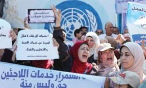 رفض فلسطيني واسع لإجراءات ترامب ضد ''الأونروا''