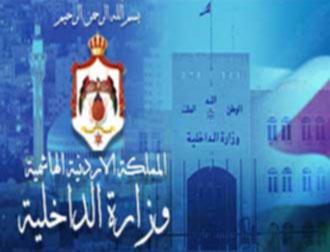 بطاقات الأحوال المدنية الجديدة.. هل تعرقل إجراء الانتخابات النيابية المقبلة ؟