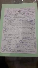 الرزاز يحيل مذكرة أبو السيد حول فرق المحروقات إلى وزيري المالية والطاقة