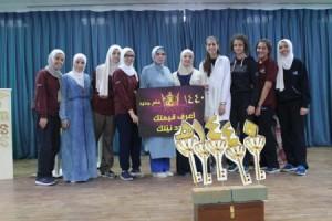 مدارس النظم الحديثة بنات تحيي مناسبة العام الهجري الجديد