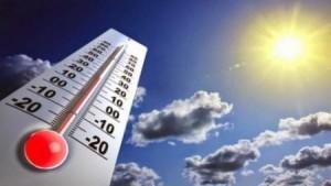 انحسار الحر...كُتلة هوائية مُعتدلة الحرارة تؤثر على المنطقة خلال الأيام القادمة