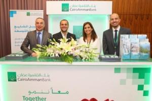 بنك القاهرة عمان يقدم تجربته في دعم المشروعات الصغيرة والمتوسطة خلال منتدى اتحاد المصارف العربية