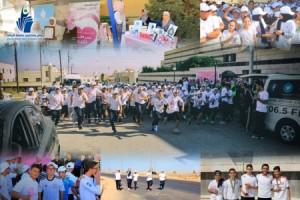 رياض ومدارس جامعة الزرقاء تقيم ماراثون للتوعية بسرطان الثدي