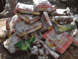 إعادة تصدير شحنة لحم جاموس لعدم صلاحيتها للاستهلاك البشري