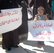 عشرات من عمال المياومة يعتصمون أمام الديوان الملكي العامر
