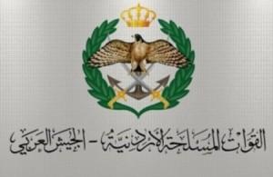 القوات المسلحة تنشر بالوثائق الرسمية ملكية شركة الولاء لخدمات الإعاشة