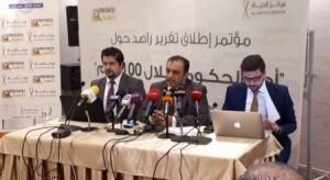 راصد: 62% من قرارات حكومة الرزاز
