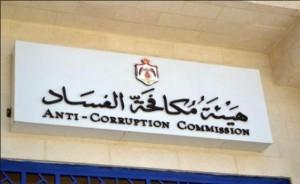 عميد كلية يفصل شروط الابتعاث على مقاس نجل نائب رئيس الجامعة