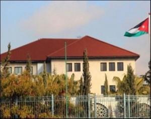 اقرار مشروع الضريبة والحاقه باستثنائية مجلس النواب
