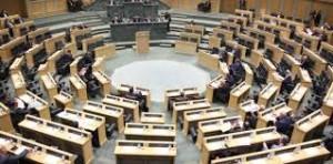 مجلس الأعيان يرد قانون التقاعد المدني للنواب