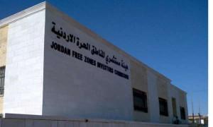 رمان يحذر من هروب عشرات المستثمرين الى دبي...ويقول إن قانون الضريبة يهدد استثمارات بمليار دولار