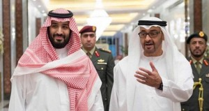 دعم خليجي وشيك للبحرين بـ10 مليارات دولار