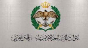 القوات المسلحة توضح حقيقة تسجيل الأراضي المخصصة لاستخداماتها