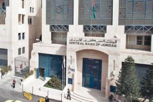 السعودية والكويت والإمارات تودع أكثر من مليار دولار في البنك المركزي