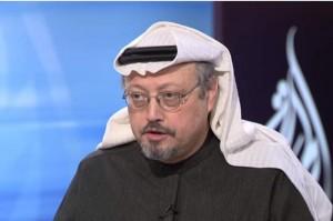تصريح سعودي جديد حول اختفاء جمال خاشقجي