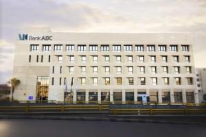 بنك ABC الاردن يواصل دعمه لجمعية البيئة الأردنية