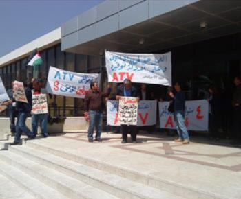 موظفو atv ينفذون اعتصاما أمام المركز الثقافي الملكي ويطالبوا الحكومة بالتدخل