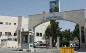 بالاسماء ... محافظه يعلن دفعة تعيينات جديدة في وزارة التربية