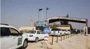 الأمن: على الراغبين بالسفر الى سوريا التواجد قبل الثالثة مساء