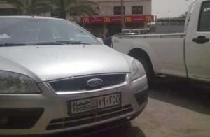 بالتفاصيل ... تحديد مصير السيارات السورية العالقة بالأردن