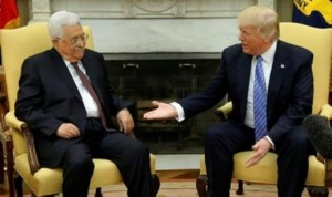 إسرائيل تخشى اعترافا أميركيا بـ