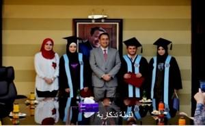 تخريج الفوج الثاني من طلبة الدبلومات التدريبية في جامعة عمان الأهلية