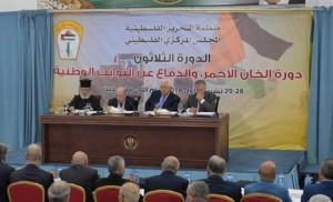 إنهاء التزامات منظمة التحرير و''السلطة'' مع الاحتلال الإسرائيلي