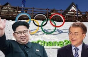 الكوريتان تتفقان على التقدم بخطاب لاستضافة أولمبياد 2032