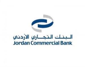 التجاري الأردني ينظم فعالية لدعم محاربات مرض سرطان الثدي