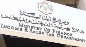 الاقتصاد النيابية ترفع اعفاءات الافراد في مشروع الضريبة الى 10 آلاف