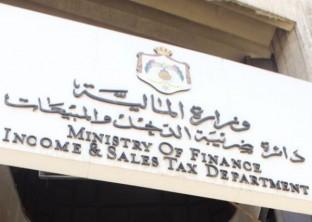 القضاء يعيد 40 موظفا من ضريبة الدخل الى عملهم نقلتهم حكومة الملقي