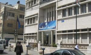 لجنة تحقيق للكشف عن المتورطين بعدم توريد مبلغ مالي في صندوق بلدية الزرقاء