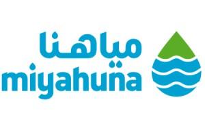 مياهنا: قطع المياه عن عمان والزرقاء الاسبوع القادم كاملا