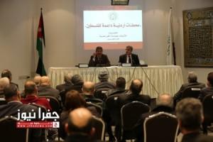 بالصور..محاضرة حمادة الفراعنة حول محطات أردنية داعمة لفلسطين