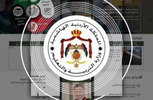تعليق دوام المدارس الخاصة والسوريين في مناطق بالشمال السبت