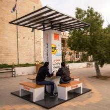 اورانج تزود جامعات اردنية بوحدات شحن صديقة للبيئة