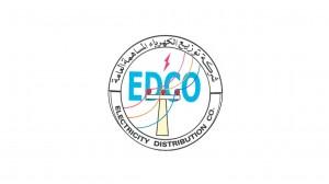 شركة توزيع الكهرباء تعلن استقبال المراجعين من السبت وحتى الخميس