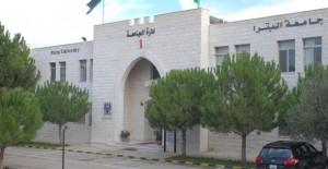 صلح عشائري ينهي مشاجرة جامعة البترا