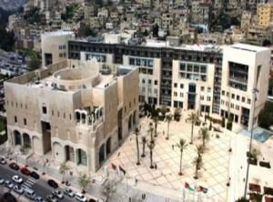 11 شقيقا وشقيقة موظفون في أمانة عمان الكبرى