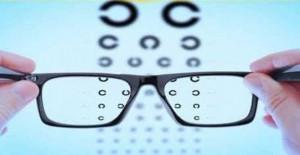 نظام لمزاولة مهنة فحص البصر وتجهيز النظارات الطبية