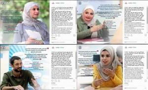 الوكالة الامريكية للتنمية تنشر عبر منصات مواقع التواصل الاجتماعي قصة نجاح  طلبة جامعة عمان الاهلية المشاركين ببرنامج أشارك +