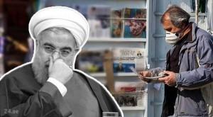 طهران تختنق بالروائح الكريهة والسلطات لا تعرف ما العمل